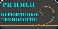 ГКУЗ ЦКДМО